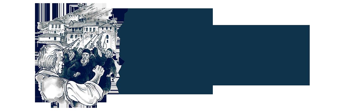 HALKIDIKI GREECE 1821-2021